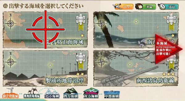 【艦これ】1-1 鎮守府正面海域 攻略/周回