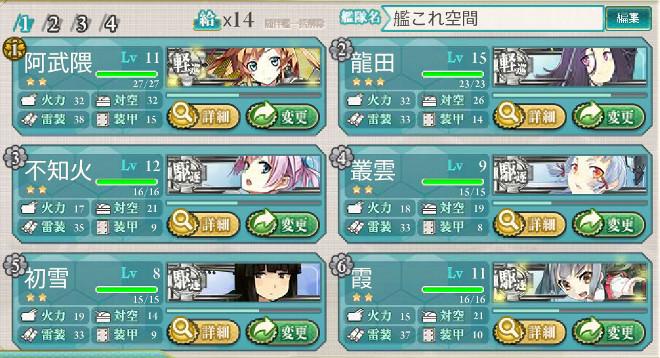 fleet1-2