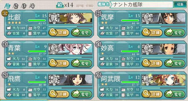fleet2-1
