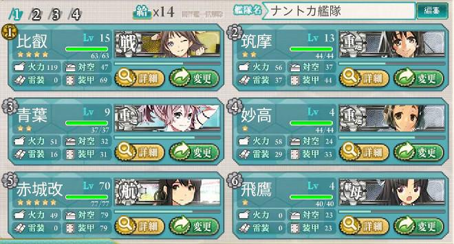 fleet2-2