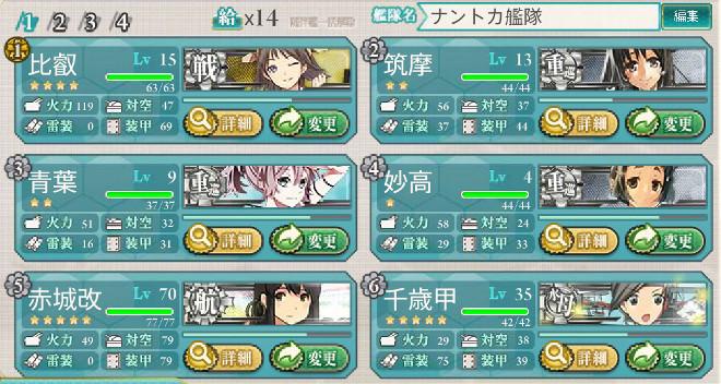 fleet2-3