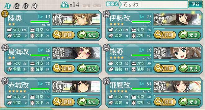 fleet3-1