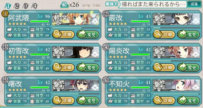 fleet3-2a