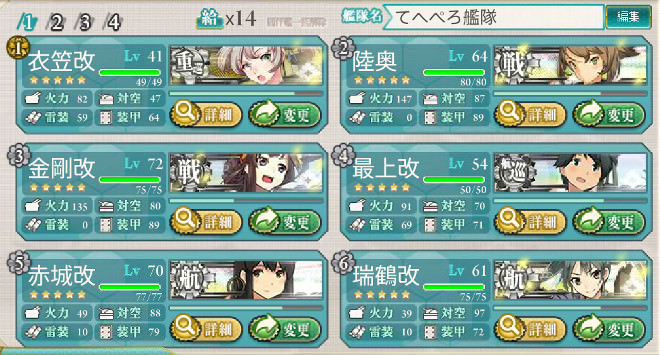 fleet3-3