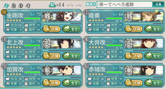 fleet3-4