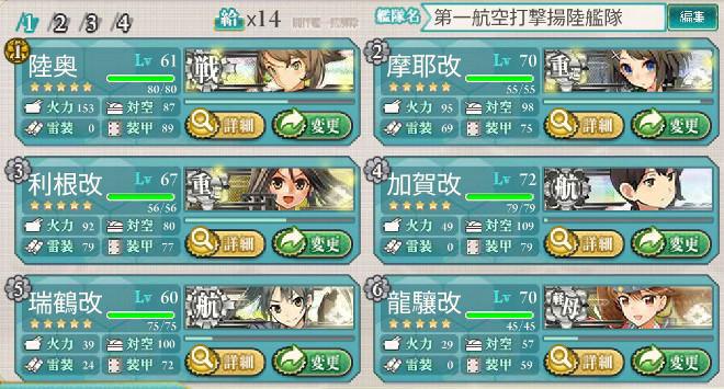 fleet5-2
