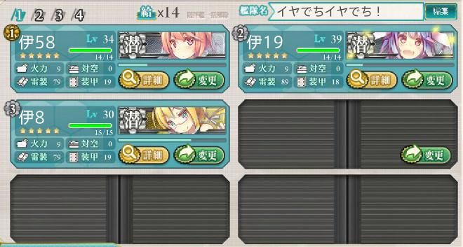 fleet_oryocru