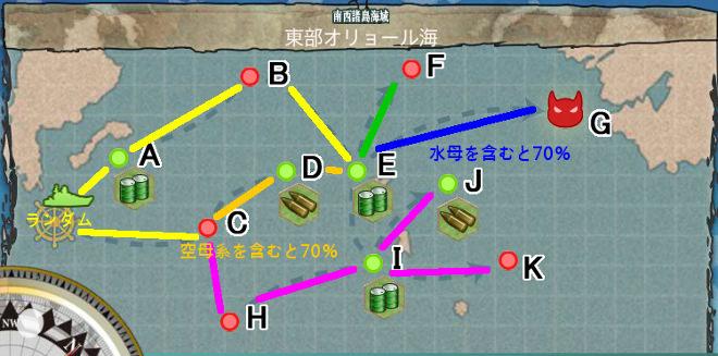 map2-3
