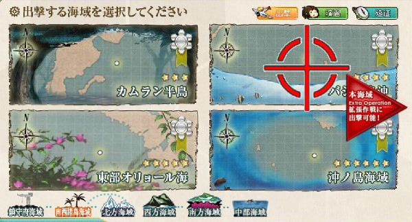 【艦これ】2-2 バシー島沖 柳輸送作戦 攻略/周回