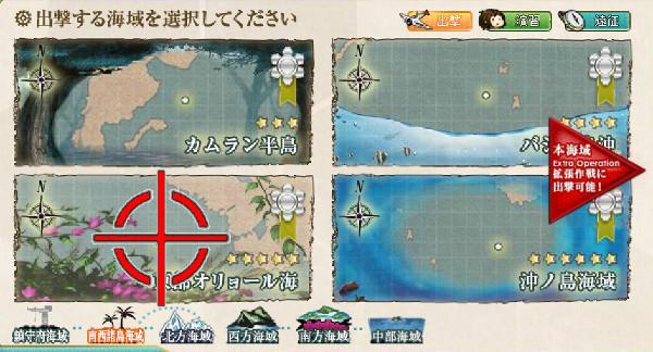 【艦これ】2-3 東部オリョール海 01号作戦 攻略