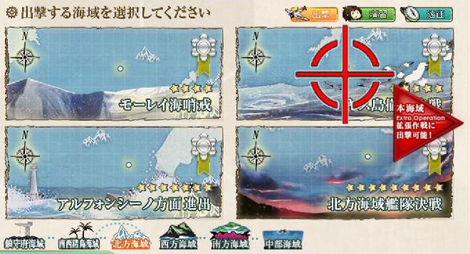【艦これ】3-2 キス島沖 キス島撤退作戦 攻略