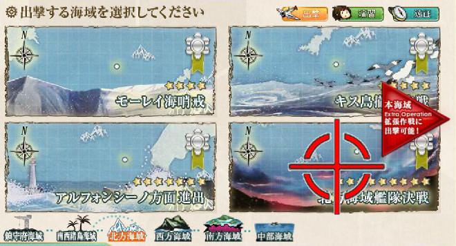 【艦これ】3-4 北方海域艦隊決戦 攻略