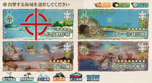 【艦これ】4-1 ジャム島攻略作戦 攻略