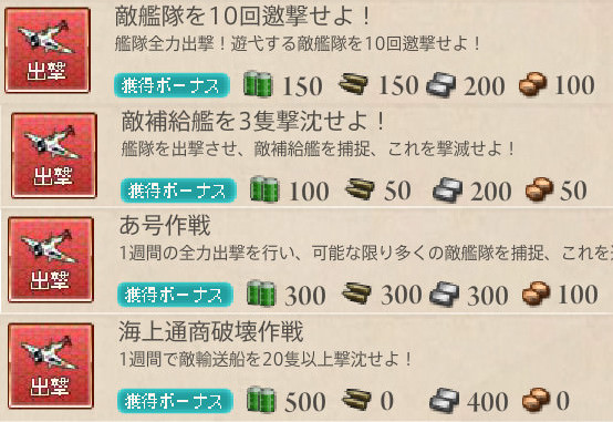 daily_mission2