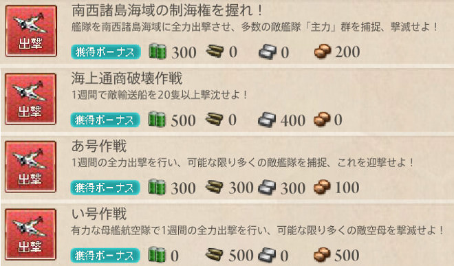 daily_mission3