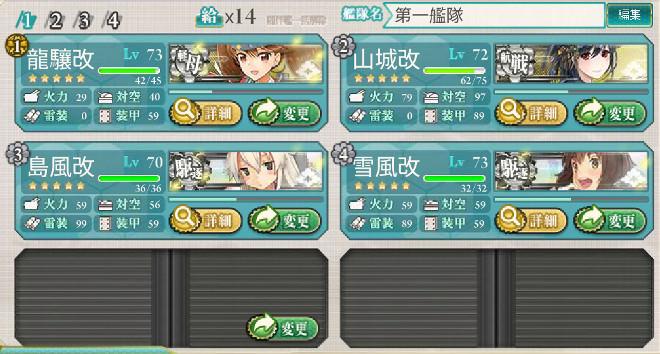 fleet1-5
