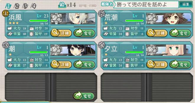 fleet1-5lvb