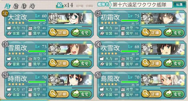 fleet1-6a