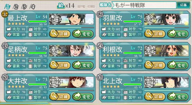 fleet2-5a
