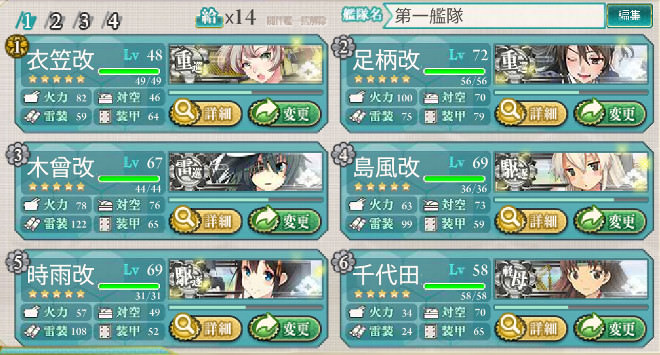 fleet2-5b