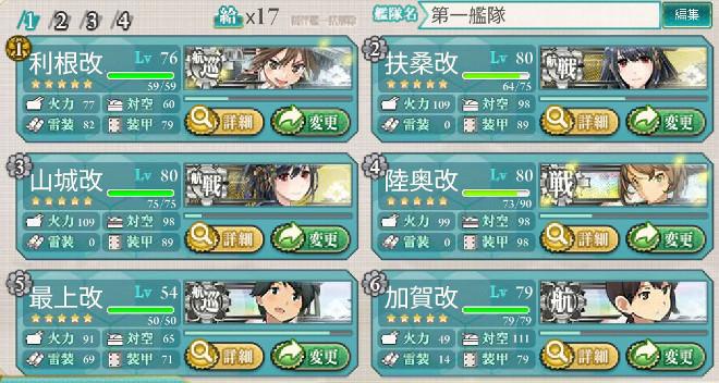 fleet2015se2a1