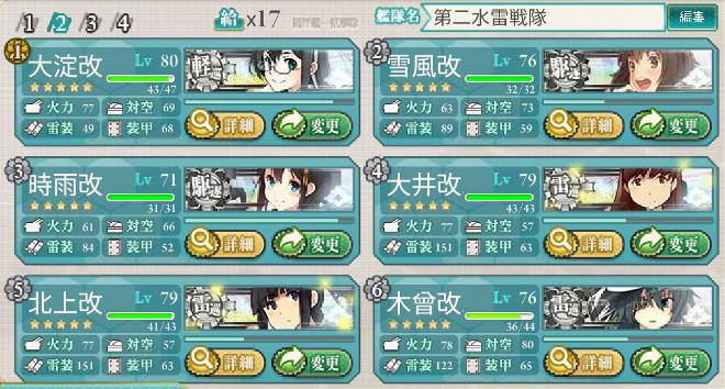fleet2015se2a2