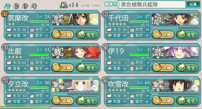 fleet3-2-1