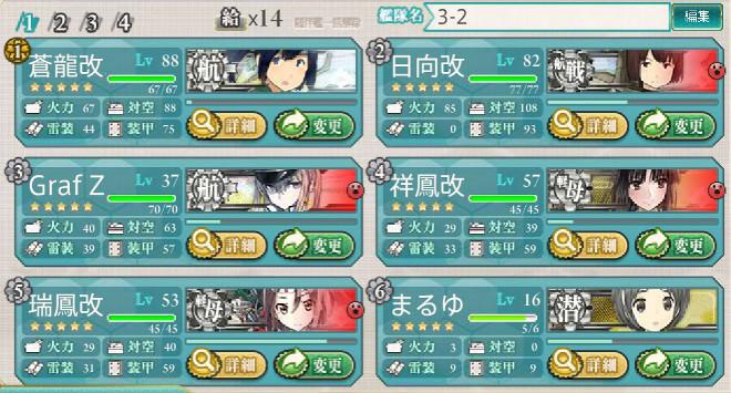 fleet3-2-1b
