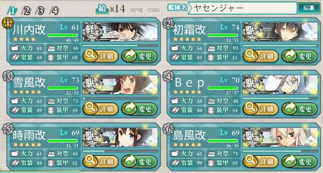 fleet3-5b