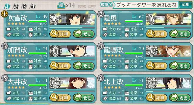 fleet4-3lv