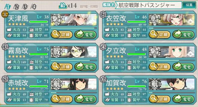 fleet4-4