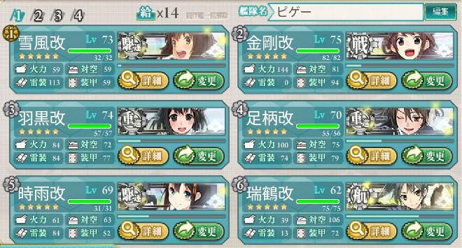 fleet5-1