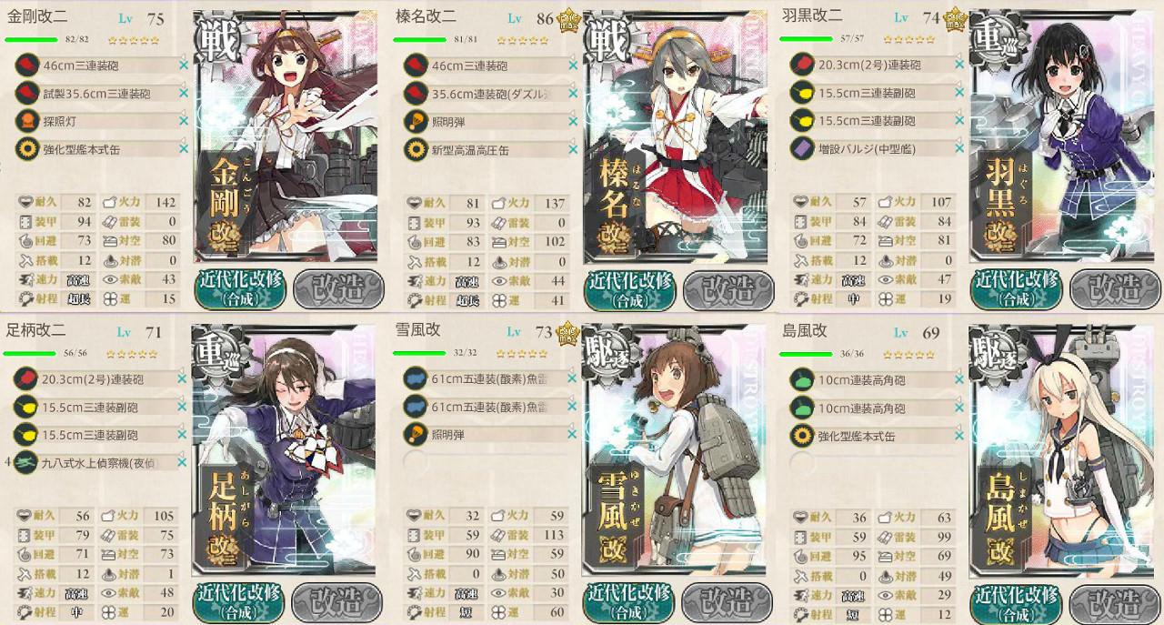 fleet5-3
