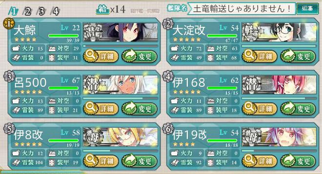 fleet6-1a