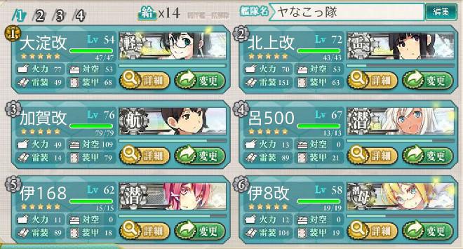 fleet6-1b
