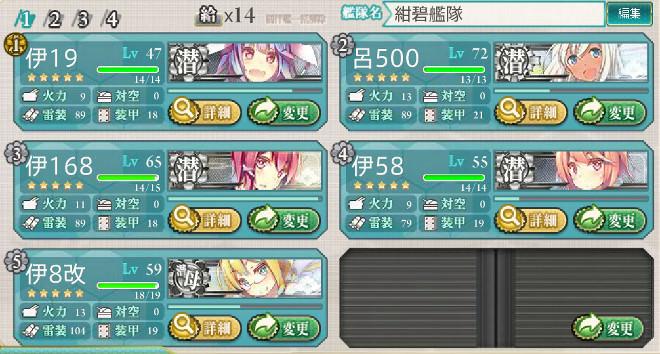 fleet_basicru