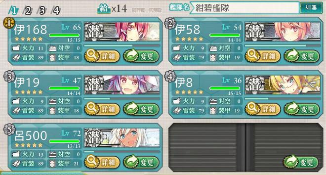 fleet_karecru1