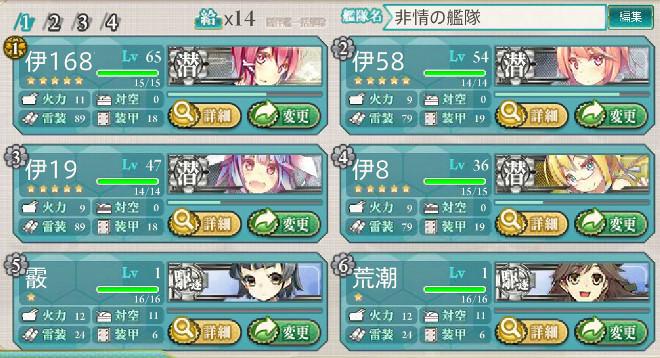 fleet_karecru2