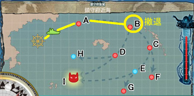 駆逐艦 レベリング