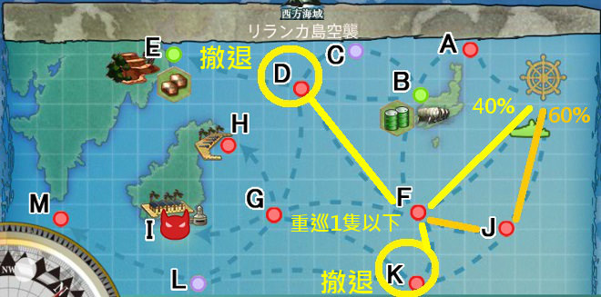 map4-3lv