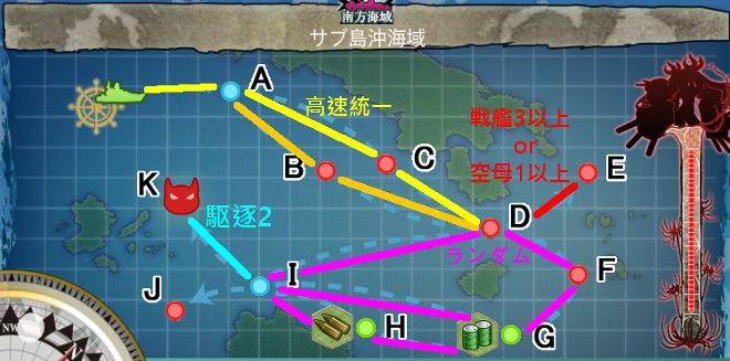 map5-3