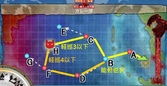map_2015se1