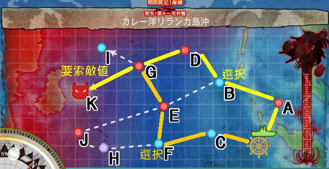map_2015se2