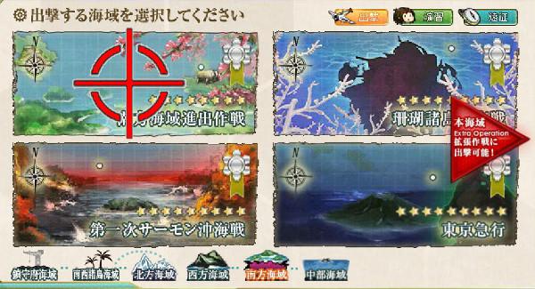 【艦これ】5-1南方海域前面 南方海域進出作戦 攻略