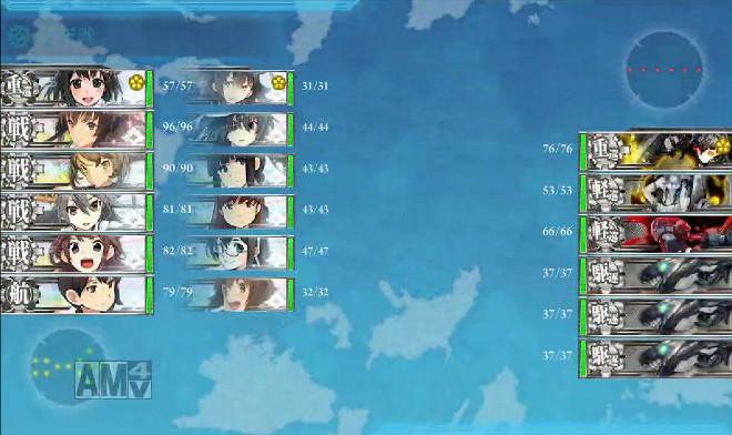 combined_fleet1