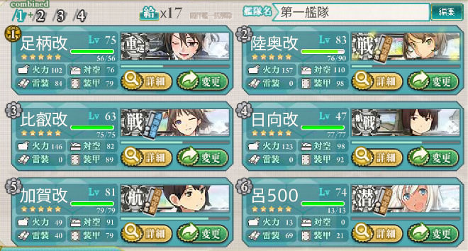 fleet2015se71