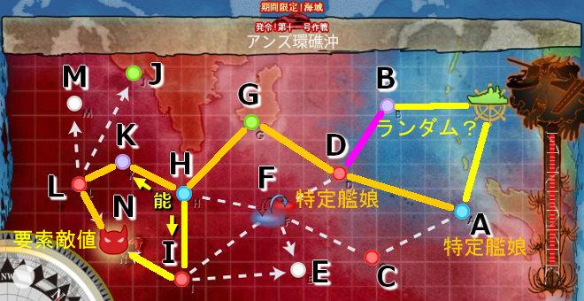 map_2015se5