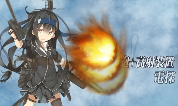 top_anti_aircraft_fire