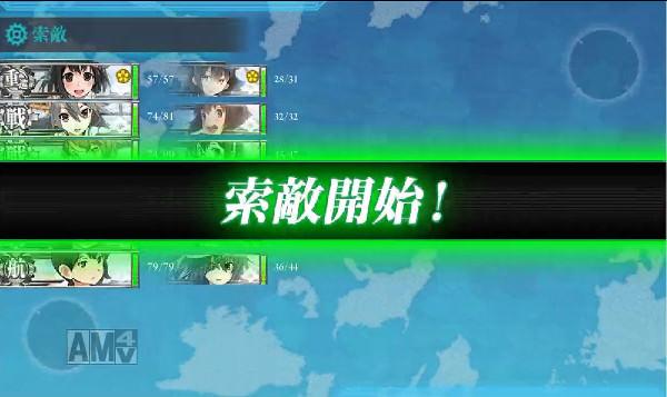 【艦これ】連合艦隊の編成方法