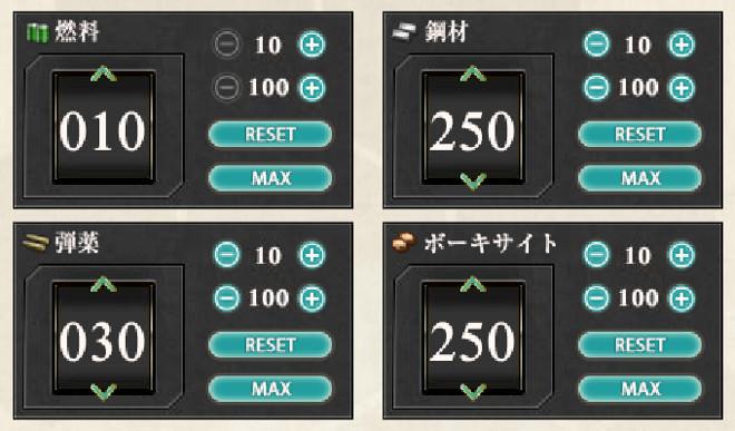 10/30/250/250. 32号対水上電探